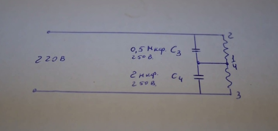 мотор-редуктора СД-54 к
